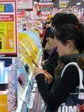 Mobile japon