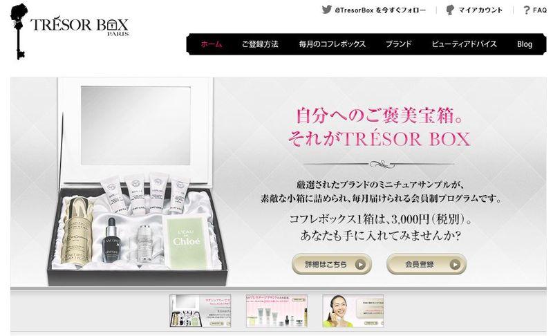TRESORBOX_PARIS_JAPAN