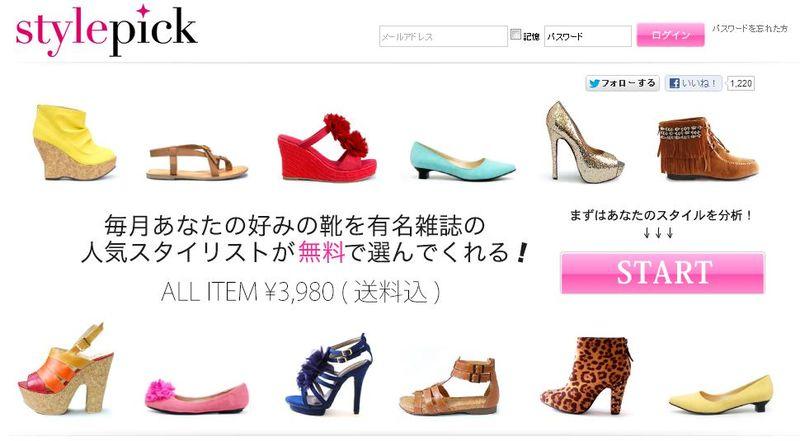 Stylepick japan