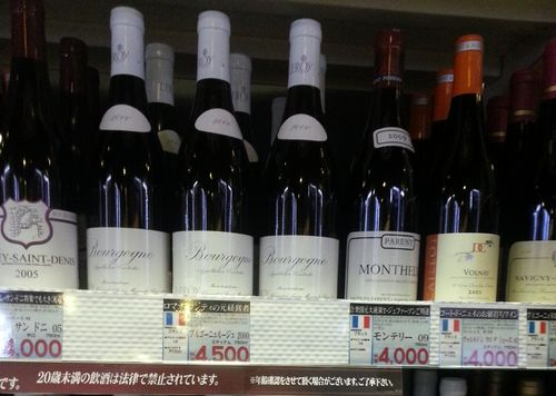 Vin distribution japon