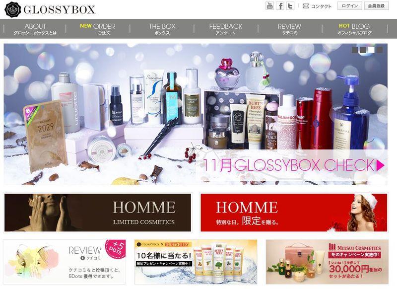 Glossybox_japan