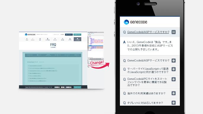 GeneCode_exemple_adaptation3