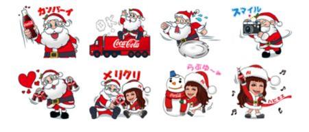 Coca_cola_stamp_line
