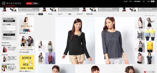 Magaseek_ecommerce_mode_japon