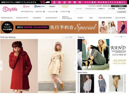 Stylife_ecommerce_mode_japon