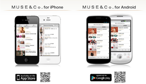 Muse_app_iphone_android