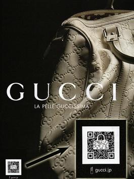 Gucci_qrcode_2